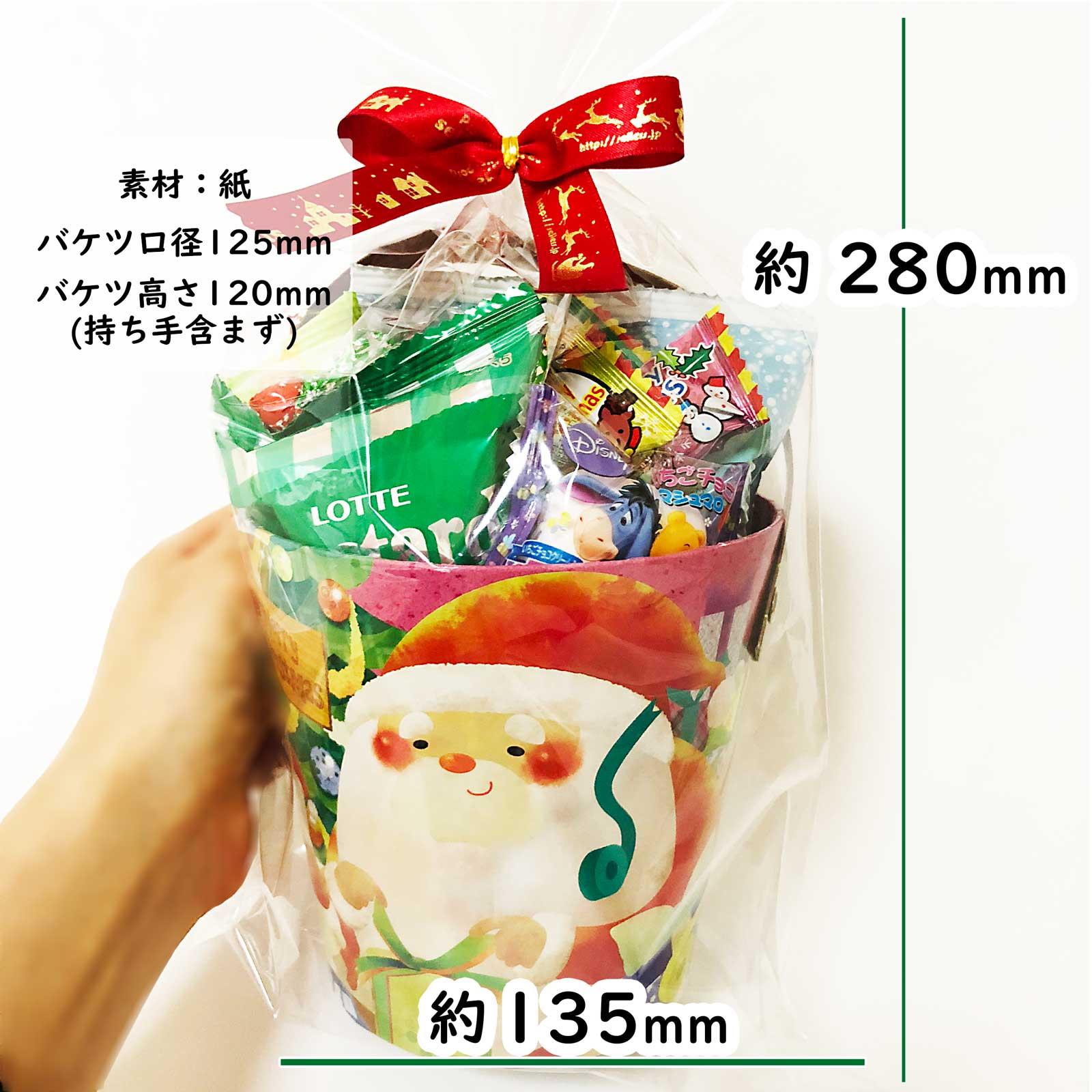 クリスマスお菓子プレゼント