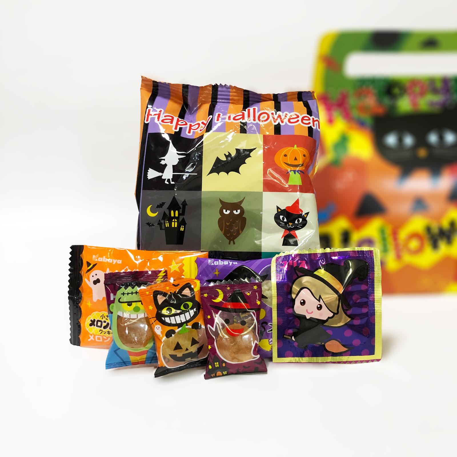 ハロウィンお菓子セット