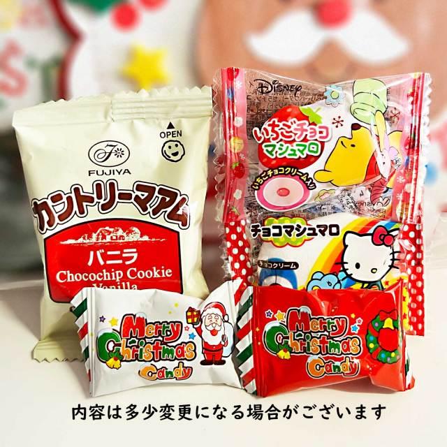 クリスマスお菓子カップ