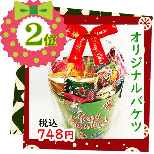 クリスマスお菓子販促用2番人気
