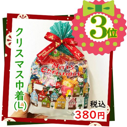 クリスマスお菓子販促用3番人気