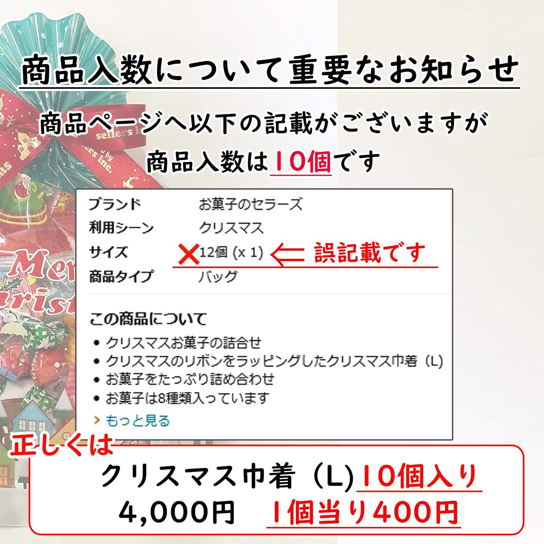 お菓子クリスマス通販