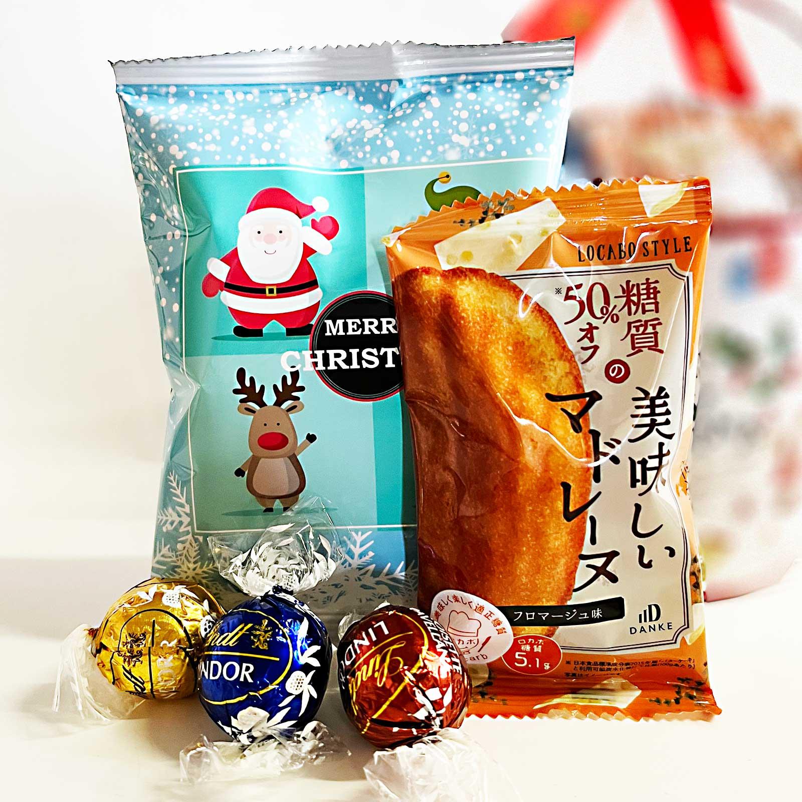 クリスマスお菓子大人向けブリキバケツ