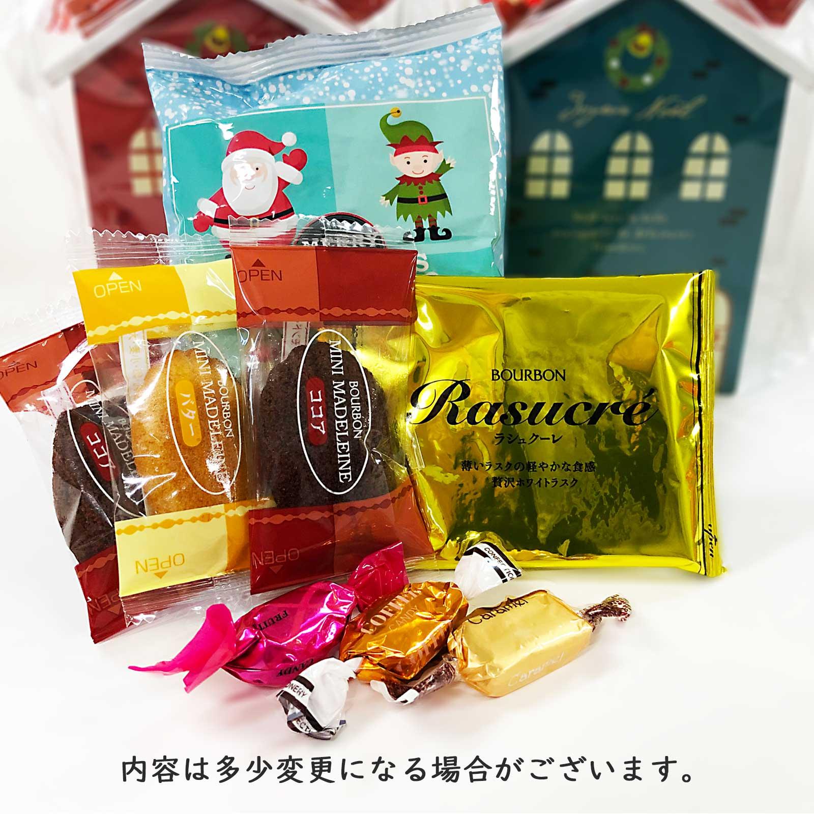 クリスマスお菓子セット400円